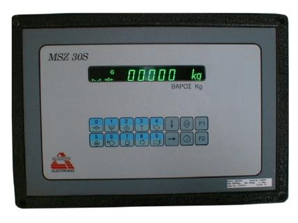 Ηλεκτρονικό Ζυγιστήριο τύπου MSZ 30S με Εισόδους/Εξόδους