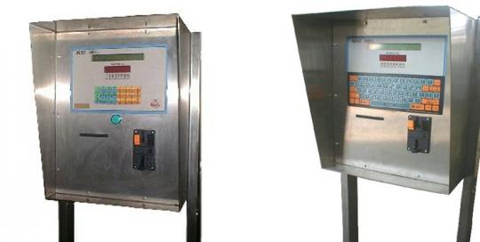 Ηλεκτρονικό Ζυγιστήριο τύπου MSZ 30SA Αλφαριθμητικό με Κερματοδέκτη της εταιρίας Αλεξίου ΑΕ ζυγιστικές μηχανές
