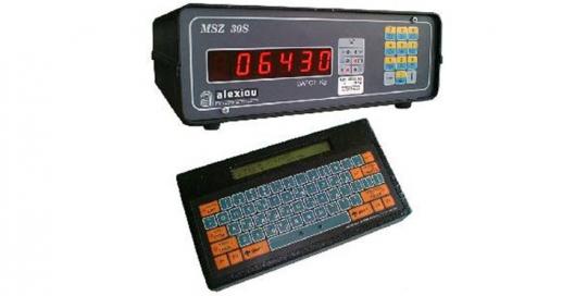 Ηλεκτρονικό Ζυγιστήριο τύπου MSZ 30S Αλφαριθμητικό με Σειριακή/Παράλληλη Επικοινωνία της εταιρίας Αλεξίου ΑΕ ζυγιστικές μηχανές