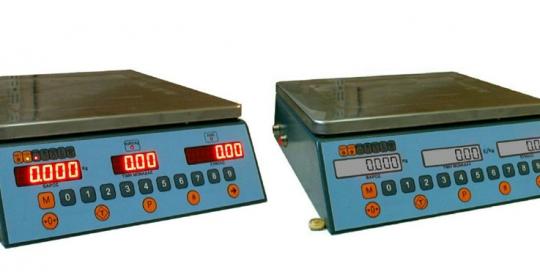 ζυγιστήριο Μικρής Πλατφόρμας τύπου MSZ 5A/B της εταιρίας Αλεξίου - ζυγιστικές μηχανές