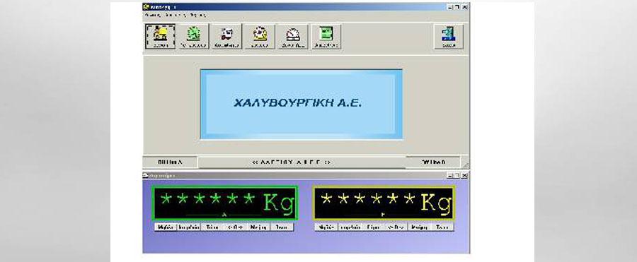 Λογισμικό Πρόγραμμα AUTOZYG