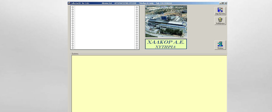 Software COLLECTOR