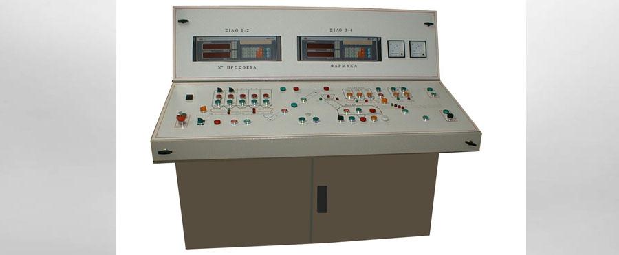 Πίνακες Χειρισμού ζυγιστικού συστήματος της εταιρίας Αλεξίου ΑΕ ζυγιστικές μηχανές