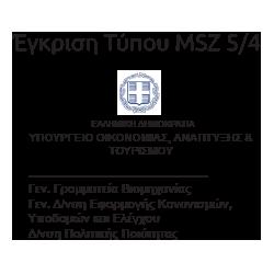 Η ΑΛΕΞΙΟΥ ΑΒΕΕ πιστοποιεί από το Υπουργείο Ανάπτυξης / Γενική Γραμματεία Βιομηχανίας τη σειρά των μη αυτόματων ζυγιστικών οργάνων της με τύπο MSZ 4/5 (module B)
