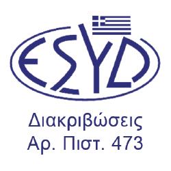 Το εργαστήριο διακρίβωσης μάζας της ΑΛΕΞΟΥ ΑΒΕΕ επιθεωρείται και αποκτά νέα διαπίστευση βάσει της αναθεωρημένης έκδοσης ISO 17025:2017