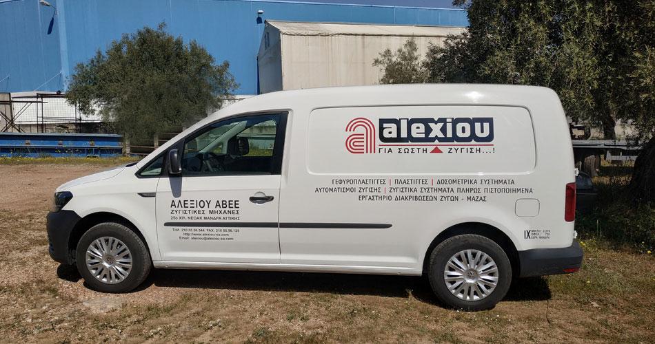 Κινητό συνεργείο της εταιρίας ΑΛΕΞΙΟΥ ΑΒΕΕ, για υπηρεσίες εγκατάστασης, ελέγχου και service ζυγιστικών μηχανών μικρής δυναμικότητας